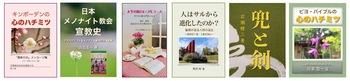 第2回 「電子書籍」無料販売_2020-0401-0420.jpg