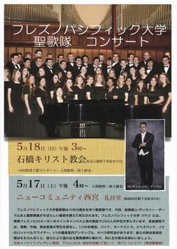 FPU聖歌隊コンサート_2014-0518.jpg