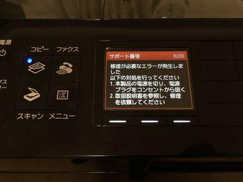 MX923_プリンタヘッドの取り出しと清掃-0.jpg