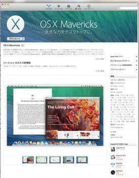 Mac OSX 10.93_不具合.jpg
